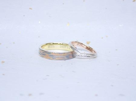 17092301木目金の結婚指輪_S004.JPG
