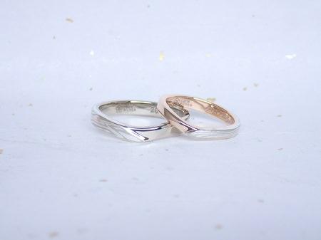 17092402木目金の結婚指_N005.JPG