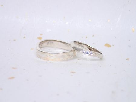 17092701_木目金の結婚指輪_G003.JPG