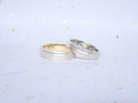 17093001木目金の結婚指輪_S004.JPG