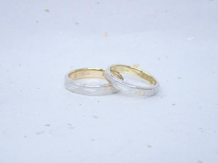 17093003木目金の結婚指輪_N004.JPG