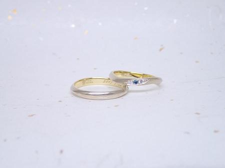 17052003木目金の結婚指輪_N003.JPG
