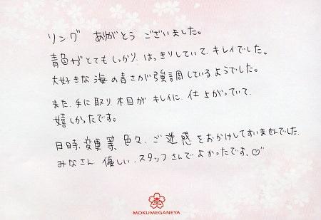 17052003木目金の結婚指輪_N004.jpg