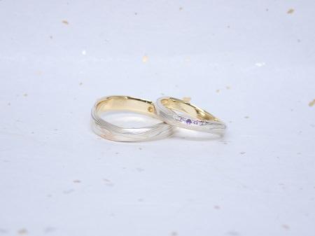 17092902木目金の結婚指輪R_004.JPG