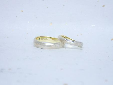17093001木目金の結婚指輪_Q004.JPG