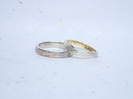 17100701_木目金の結婚指輪_G004.JPG