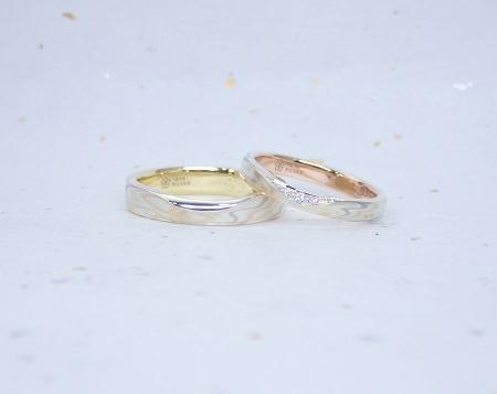 17101001木目金の結婚指輪_E03.JPG