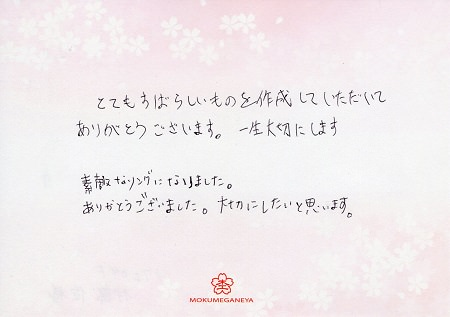 17101501木目金の結婚指輪_F004.jpg