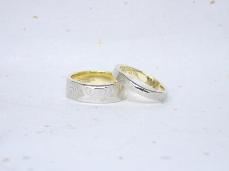 17101701木目金の結婚指輪_Y004.JPG