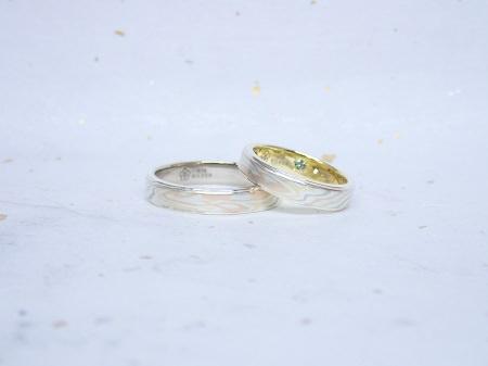 17102801木目金の結婚指輪_B003.JPG