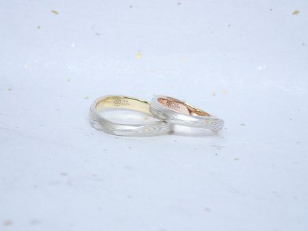 17102901木目金の婚約結婚指輪_E004.JPG