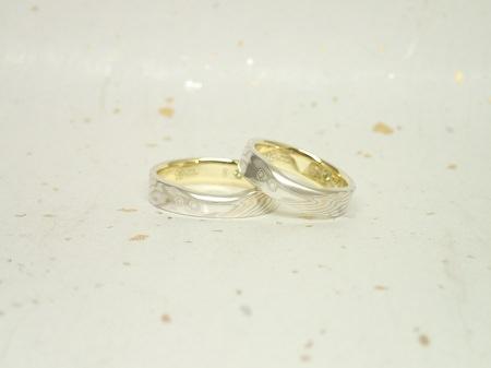 17103101木目金の結婚指輪_Y004.JPG