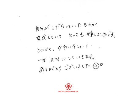 17110402木目金の婚約指輪_C003.jpg