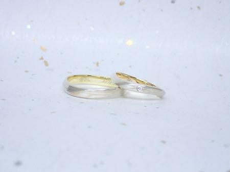 17110504木目金の結婚指輪_N003.JPG