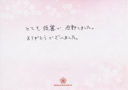 17110701木目金の婚約指輪_F002.jpg