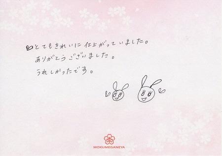 17111101木目金の婚約指輪結婚指輪_F006.jpg