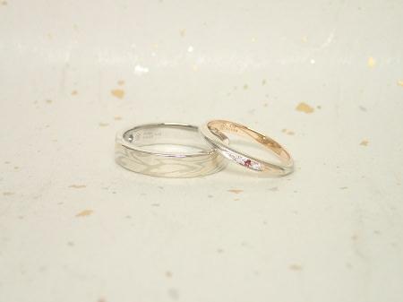 17111101木目金の婚約結婚指輪_E004.JPG