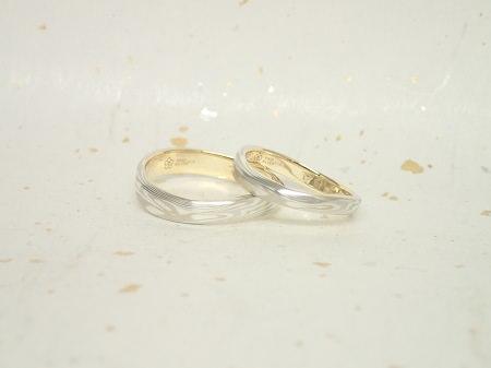 17111601木目金の結婚指輪_R004.JPG