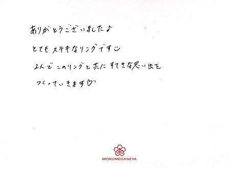 17111802木目金の婚約・結婚指輪_C006.jpg