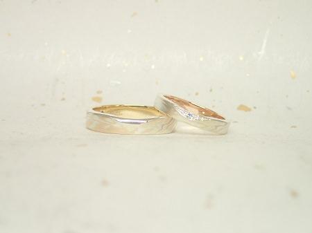 17111901木目金の結婚指輪_I002.JPG