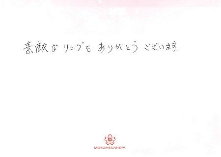 17112001木目金の結婚指輪_Q005.jpg