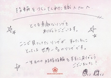 17112501木目金の結婚指輪_F003.jpg