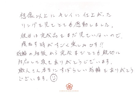 17112503木目金の婚約指輪_N002.jpg