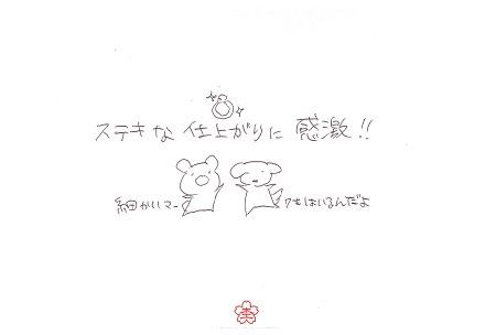 17112801木目金の婚約・結婚指輪_N006.jpg