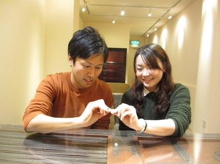 17121702木目金の結婚指輪_H002.JPG