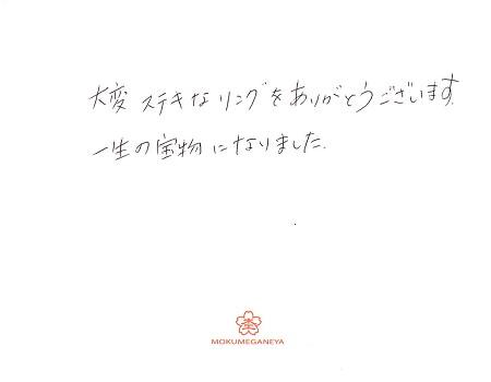 17122001木目金の指輪_Y005.JPG