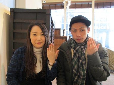 17122901 木目金の結婚指輪_M003.JPG