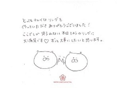 18021801木目金の結婚指輪_S005.jpg