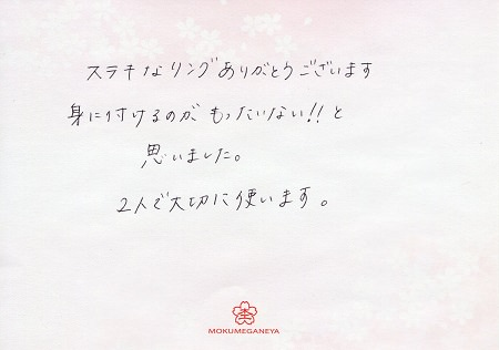 18022502木目金の結婚指輪_F005.jpg
