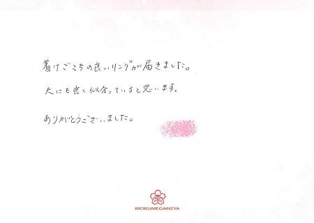 18022802結婚指輪_Q005.jpg