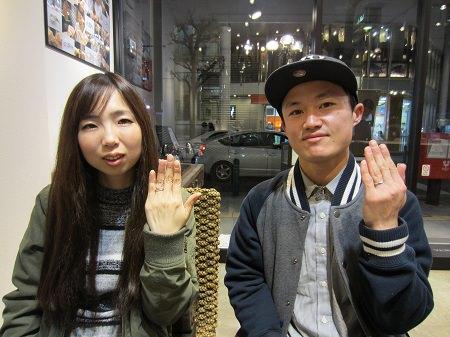18030302木目金の結婚指輪_A003.JPG