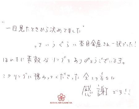 18071802木目金の婚約指輪_J002.jpg