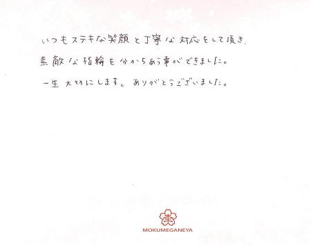 18072802木目金の結婚指輪A_005.jpg