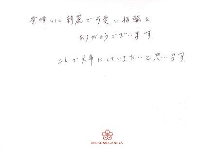 18080501木目金の婚約指輪_J002.jpg