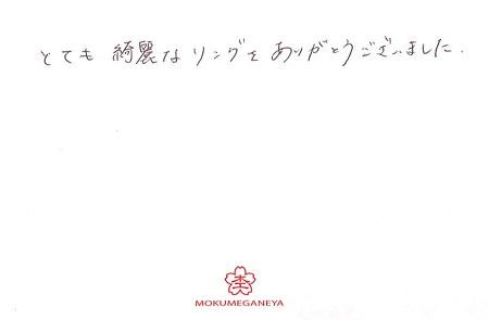 18080501木目金の結婚指輪_Z004.jpg