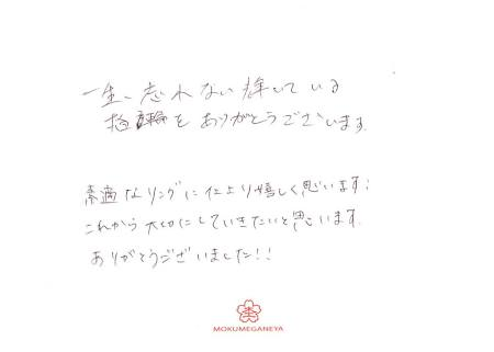 20012501木目金の結婚指輪_B005.jpg