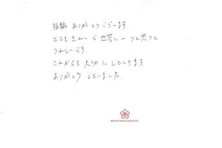 20040501木目金の結婚指輪_K002.jpg