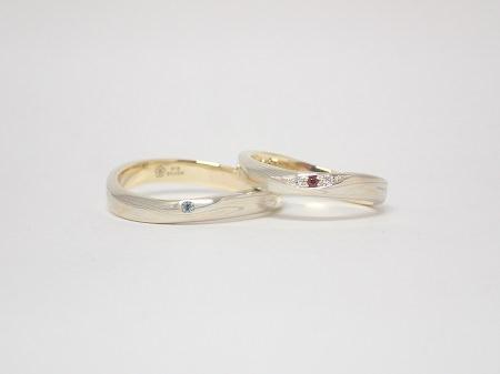 20040601木目金の結婚指輪_C004.JPG
