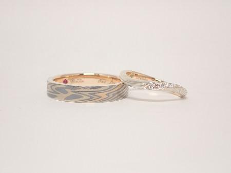 20041202木目金の結婚指輪_B003.JPG