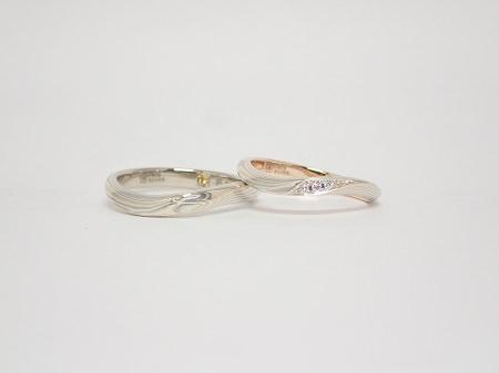 20041601木目金の結婚指輪_B003.JPG