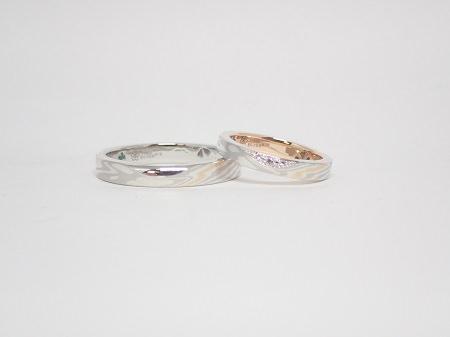 20051601木目金の結婚指輪_D004.JPG
