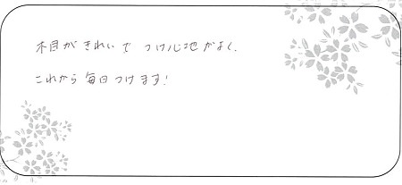 20080904杢目金の結婚指輪_N005.jpg