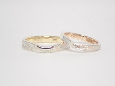 20081001木目金の結婚指輪_0042.JPG