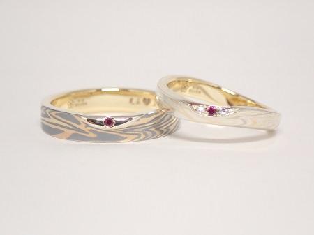20082301杢目金の結婚指輪_N004.JPG