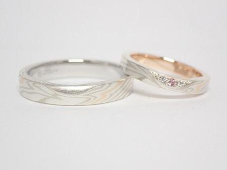20083002木目金の結婚指輪_H004.JPG
