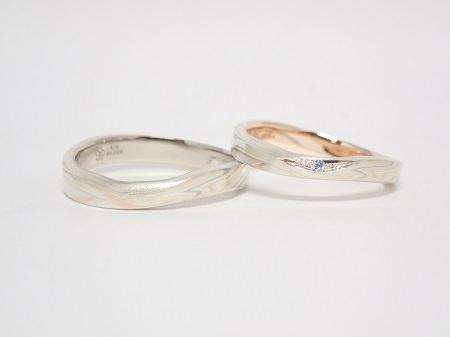 20083003木目金の結婚指輪_R004.JPG
